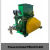 presa-brichetare-pbu-070-800